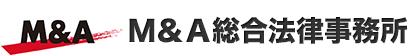 債権回収・契約違反・損害賠償・トラブルのプロ弁護士 専門サイト